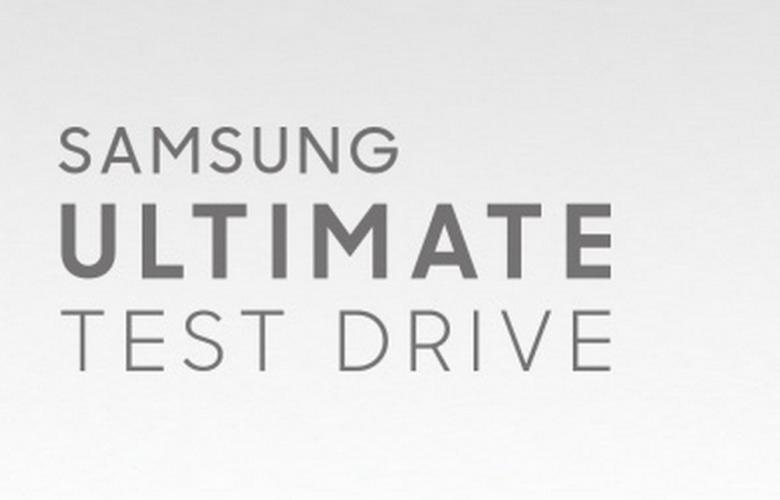 Samsung-Ultimate-Test-Drive