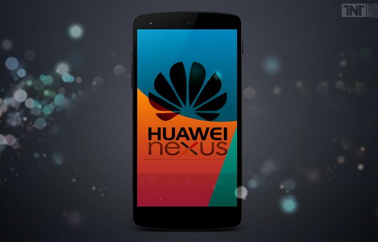 huawei-nexus-concepto